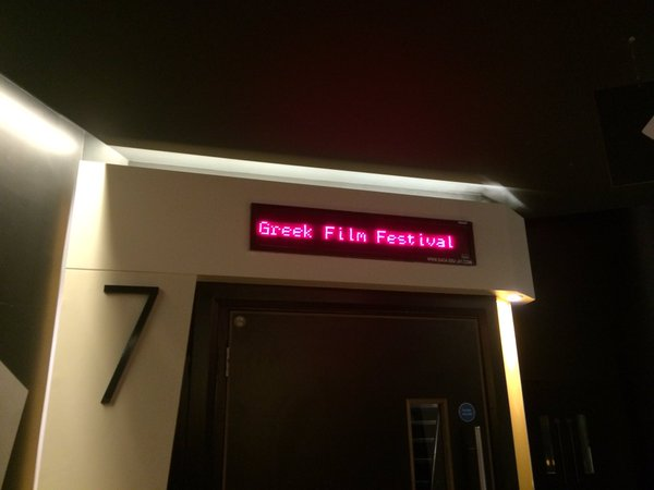 Dublin Greek Film Festival 2016